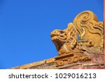 taihe temple roof ridge beast | Shutterstock . vector #1029016213