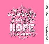 vector religions lettering ... | Shutterstock .eps vector #1029032503