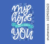 vector religions lettering   my ... | Shutterstock .eps vector #1029032623