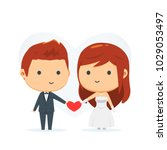 a wedding couple is holding... | Shutterstock .eps vector #1029053497