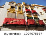 seville  spain   april 17  2014 ... | Shutterstock . vector #1029075997