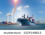 cargo ship carrying container...   Shutterstock . vector #1029148813