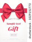 beautiful invitation or... | Shutterstock .eps vector #1029152773