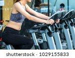 asian sport woman doing some... | Shutterstock . vector #1029155833