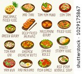 thai cuisine vector set | Shutterstock .eps vector #1029175867