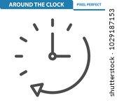 around the clock icon.... | Shutterstock .eps vector #1029187153