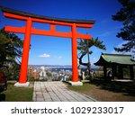torii gate at hakodategokoku... | Shutterstock . vector #1029233017