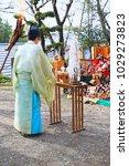 Stock photo a japan shinto priest prays and holds the ritual kuyo otakiage ceremony a grand bonfire ceremony 1029273823