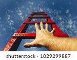 development motivation career...   Shutterstock . vector #1029299887