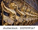 thailand  bangkok  imperial... | Shutterstock . vector #1029359167