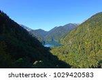 amazing nature landscape view...   Shutterstock . vector #1029420583