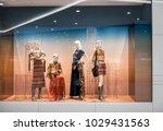 prada shop at emquatier ... | Shutterstock . vector #1029431563