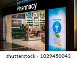 doha  qatar   december 2017 ... | Shutterstock . vector #1029450043
