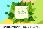 spring background with green... | Shutterstock .eps vector #1029472843