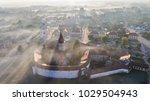 aerial view of prejmer... | Shutterstock . vector #1029504943