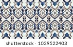 Ikat geometric folklore ornament. Tribal ethnic vector texture. Seamless striped  pattern in Aztec style. Figure tribal  embroidery. Indian, Scandinavian, Gypsy, Mexican, folk pattern.  | Shutterstock vector #1029522403