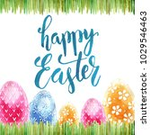 watercolor easter card with... | Shutterstock . vector #1029546463