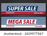 super sale and mega sale 90's... | Shutterstock .eps vector #1029577567
