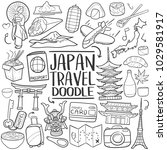 japan travel traditional doodle ... | Shutterstock .eps vector #1029581917
