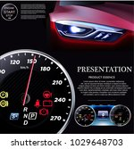 car dashboard. the background... | Shutterstock .eps vector #1029648703