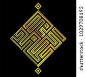 alhamdulillah in kufi arabic... | Shutterstock .eps vector #1029708193