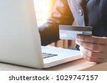 business woman in suit hands... | Shutterstock . vector #1029747157
