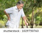 senior asian man suffering from ... | Shutterstock . vector #1029750763