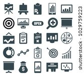 marketing icons. set of 25... | Shutterstock .eps vector #1029759223