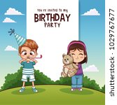 happy birthday card with kids | Shutterstock .eps vector #1029767677