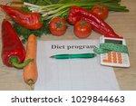 concept of diet. low calorie... | Shutterstock . vector #1029844663