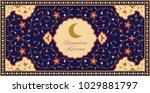 ramadan mubarak beautiful... | Shutterstock .eps vector #1029881797