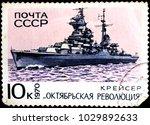 vinnytsia ukraine   february 20 ...   Shutterstock . vector #1029892633