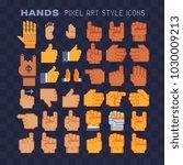pixel hand cursor icons set.... | Shutterstock .eps vector #1030009213