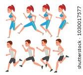 male and female running vector. ... | Shutterstock .eps vector #1030017577