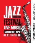 vector poster for a jazz... | Shutterstock .eps vector #1030042273