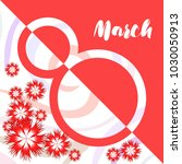 greeting card for march 8.... | Shutterstock .eps vector #1030050913