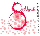 greeting card for march 8.... | Shutterstock .eps vector #1030052113