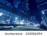 SEOUL, SOUTH KOREA - MARCH 22: Hi-rise building at nighttime of Samsung Town on March 22,2012 in Seoul, Korea. Samsung Town is where Samsung conglomerate situated in city of Seoul. - stock photo