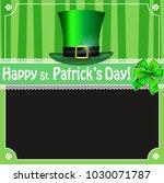 happy saint patrick's day... | Shutterstock .eps vector #1030071787
