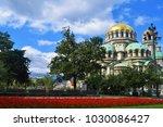 alexander nevsky cathedral | Shutterstock . vector #1030086427