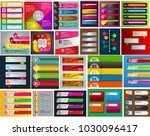 colorful modern text box... | Shutterstock .eps vector #1030096417