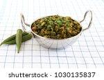 healthy indian vegetarian food... | Shutterstock . vector #1030135837