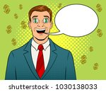 businessman with dollar sign in ...   Shutterstock .eps vector #1030138033