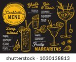 cocktail bar menu. vector... | Shutterstock .eps vector #1030138813