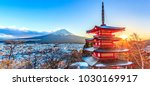 Stock photo landmark of japan chureito red pagoda and mt fuji in fujiyoshida japan 1030169917