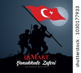 march 18 canakkale victory | Shutterstock .eps vector #1030177933