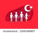 23 april national sovereignty...   Shutterstock .eps vector #1030180807