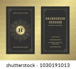 luxury business card and... | Shutterstock .eps vector #1030191013