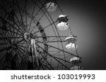 The Ferris Wheel In Pripyat ...