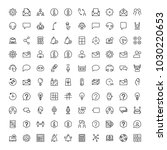 technical support flat icon set.... | Shutterstock .eps vector #1030220653